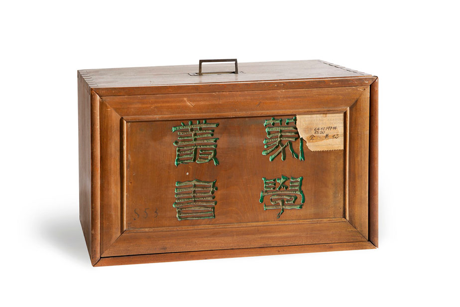 Chinese travel library in form of a wooden box